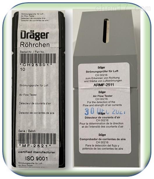 德尔格Flow-check气体流向检测管