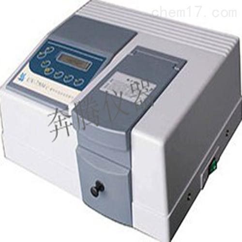 实验室水质测试仪 紫外可见分光光度计