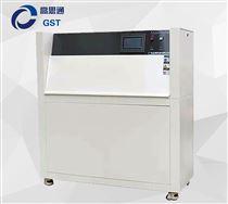 蘇州紫外耐候試驗箱