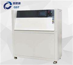 苏州紫外耐候试验箱