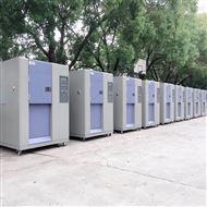 AP-CJ提蓝高低温冲击实验箱