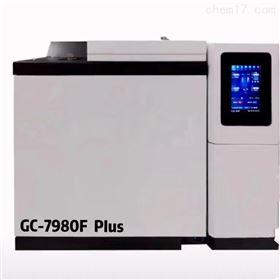 GC7980F PIus气相色谱仪、专用气相仪厂家(触摸屏式)