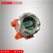 防爆型XZGG4153D-EX風速風向傳感器
