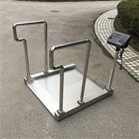 DCS-HT-L304不锈钢轮椅体重秤 300kg透析轮椅电子称