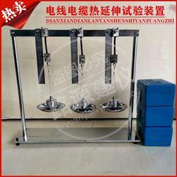 电线电缆热延伸试验装置