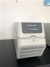 全自动碘元素分析仪