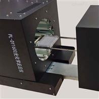 PL-DY1600紫外光反应器