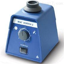 Vortex 2旋涡混合器