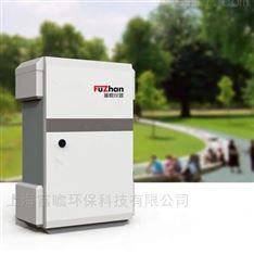 臭氧PM2.5協同監測站