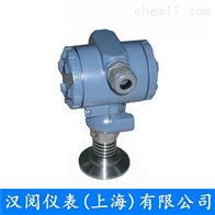HY-KB-PAG-EF压力变送器