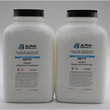 无水高氯酸镁AR171▁进口耗材454g现货销售