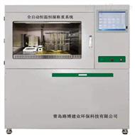 实验室全自动恒温恒湿称重系统厂家