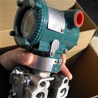EJX510A高性能绝对压力变送器现货