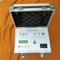 PNLD-III漏电保护器测试仪