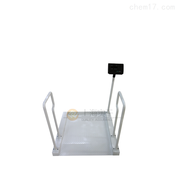 轮椅秤 (4).png