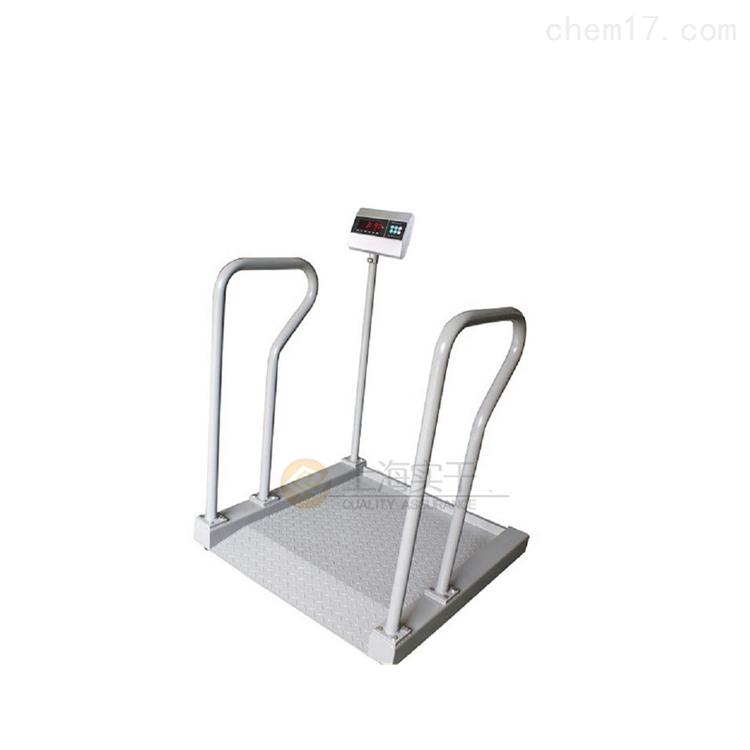 轮椅秤 (9).png