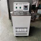 DC-3010立式低温恒温槽