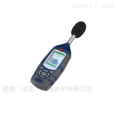 科赛乐CASELLA  CEL-620数字声级计