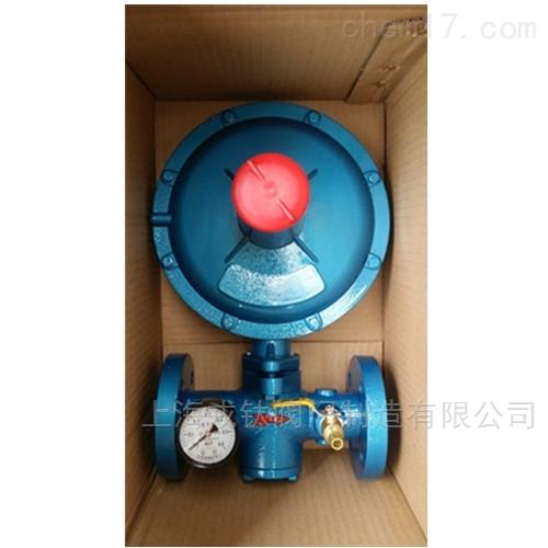 燃烧机锅炉用燃气调压阀