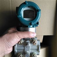 EJX530B无线直插式表压变送器现货