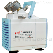20L/30L隔膜真空泵