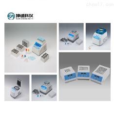 TCS10(带制冷)干式恒温器