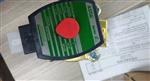 ASCO隔爆型电磁阀EFG553A017MS销售中心
