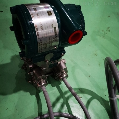 EJA210E单法兰液位变送器厂家