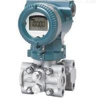 EJX510B无线直插式绝对压力变送器厂家