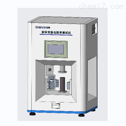 全自动碳块电阻率测定仪
