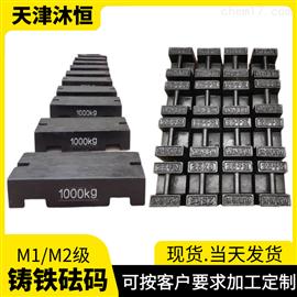 校验汽车衡方形1000kg铸铁砝码批发