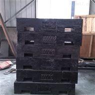 大兴区出租50吨铸铁配重砝码厂家