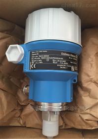 E+H压力变送器PMC71-1BA1C3GBAAA技术参数