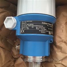 E+H压力变送器PMP46-RE23P2H1A现货原厂直销
