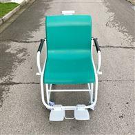 DCS-HT-Z新疆300kg座椅电子秤 医疗透析体重秤