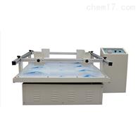 山西省晋城市ASTM运输模拟振动台设备价格