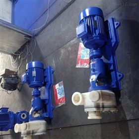 F46防爆耐腐蚀化工自吸泵