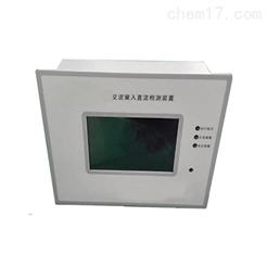 MOEN-JC201交流竄入直流檢測裝置廠家