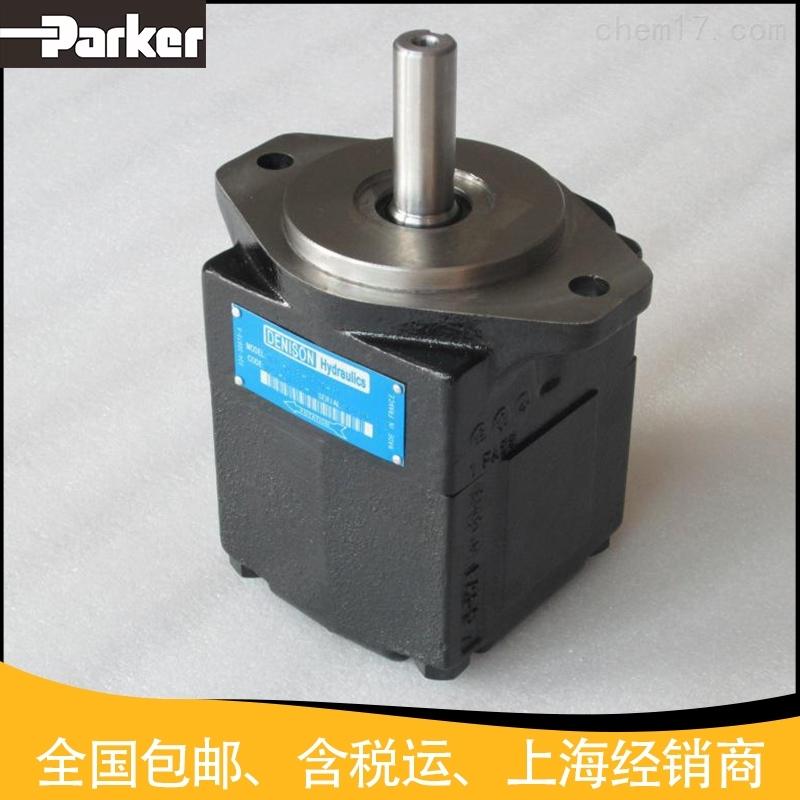 派克丹尼逊双联叶片泵T6DC 035 014 1R03 B1