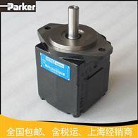 Parker丹尼逊T6EC-072-012-1R01-B1叶片油泵