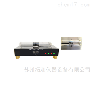 TC-T0334电动双管砂当量测试仪