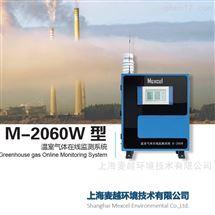 石油化工碳排放在线监测仪器