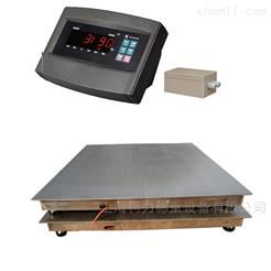 DCS-KL-AW1T药厂称量间不锈钢地秤 1.3*1.3无线传输地磅