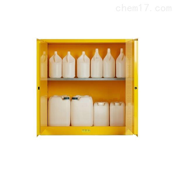 易燃液體防火柜