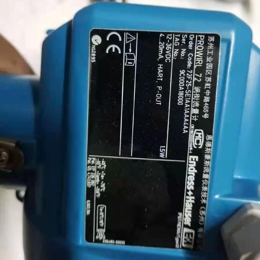 供应E+H质量流量计83E