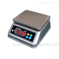 防水桌秤JWP-3kg,6kg,15kg,30kg不绣钢防水电子桌秤