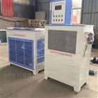 标准养护室自动控温控湿设备机组厂家特价