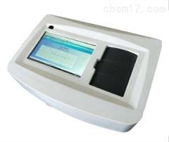 G20型重金属水质分析仪