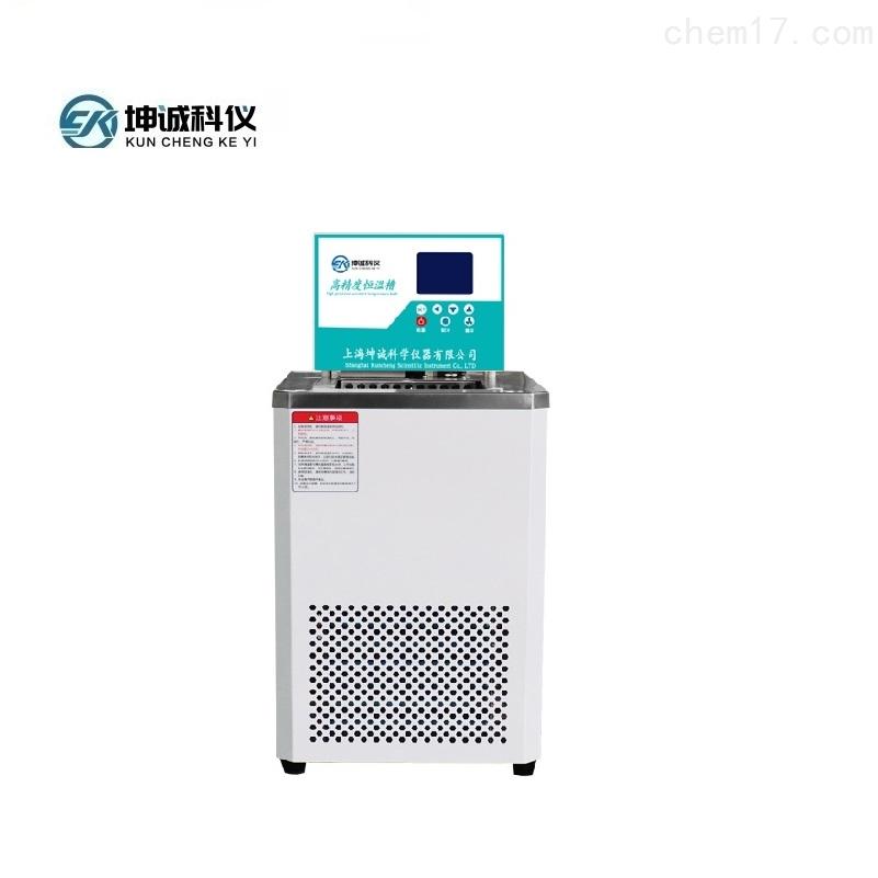 KGDH-2020智能数显不锈钢低温水槽