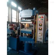 XLB-400x400x250T橡胶平板硫化机